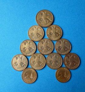 Монеты СССР (серии «монеты ГКЧП») 1991/1992 годов.