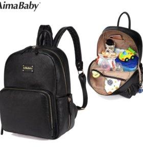 Новый рюкзак мама и малыш
