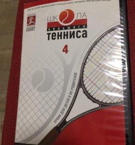Теннис 🎾 Мастер-класс