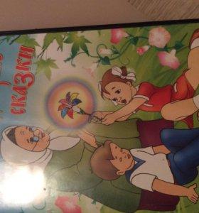 Сборник мультфильмов на DVD