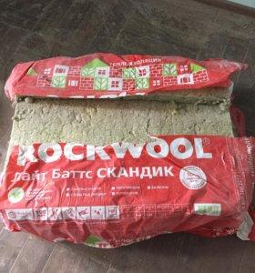 Теплоизоляция Rockwool 50мм