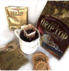 Японский Кофе в Дрип-пакетах