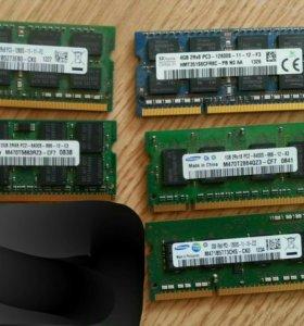 Оперативная память для ноутбука DDR2 DDR3