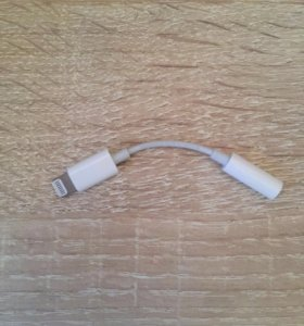 Переходник Apple