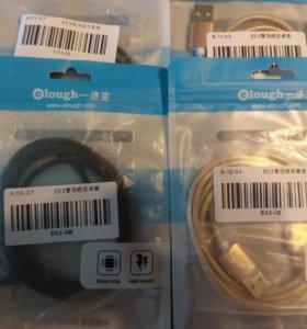 Магнитые кабеля зарядки Micro usb