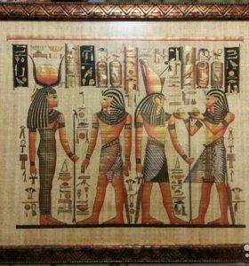 Натуральный папирус произ-во Египет