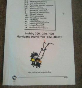 Культиватор Hobby300