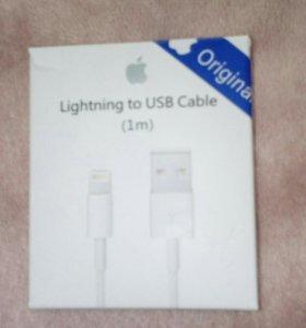 USB для iPhone и iPad