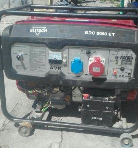 Генератор бензиновый Бэс 8000 220-380вольт
