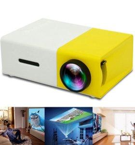 домашний небольшой проектор