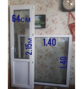 Окно и дверь пластиковые б/у