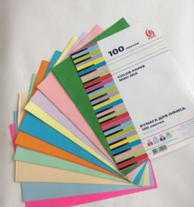 Цветная бумага для офиса