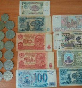 Юбилейные монеты СССР и банкноты