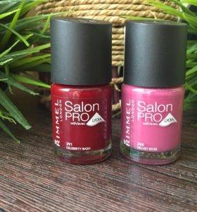 Лаки,бордовый и тёмно-розовый