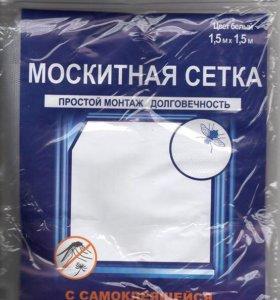 Москитная сетка на окна с самоклеящейся лентой для