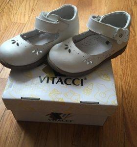 Туфли белые Vitacci