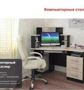 Распродажа.компьтерные столы и кресла