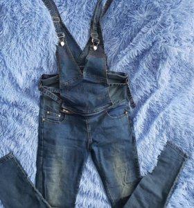 Комбенизон брюки для беременных
