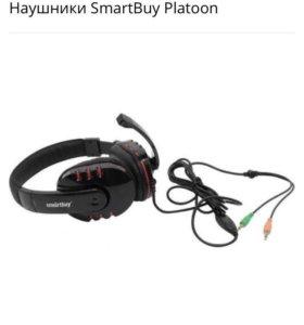 Наушники Smartbuy