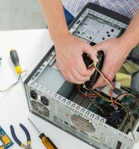 Настройка сервис ремонт компьютеров. Выезд на дом