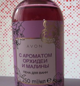 """AVON. Пена для ванн """"Орхидея и малина"""", 250 мл"""