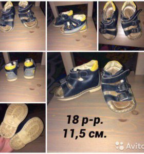 Обувь пакетом 5 пар