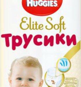 Haggies elite soft 120 штук