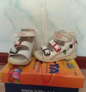 Детские ортопедические сандалии 22 размер