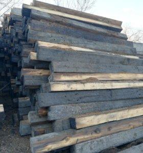 дрова , шпалы
