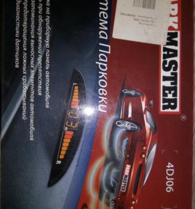 Парктроник Parkmaster 4-DJ-06Silver