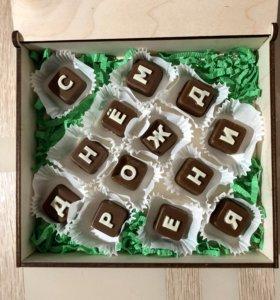 Слова из конфет, шоколадные конфеты