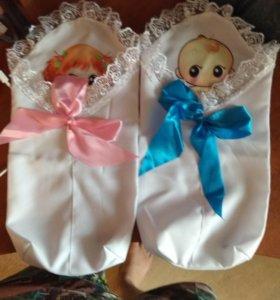 Конверты на свадьбу на мальчика и девочку