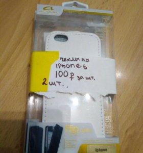 Чехлы и заднии накладки панель на ваши телефончики