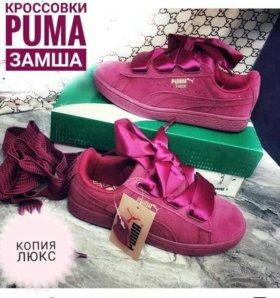 Кроссовки замшевые Puma