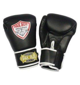 Боксерские перчатки PakRus