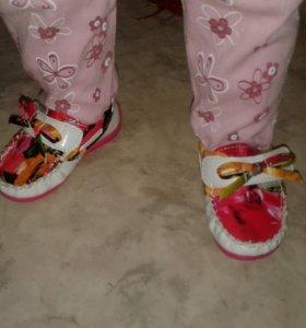 Ботиночки-мокасины на девочку