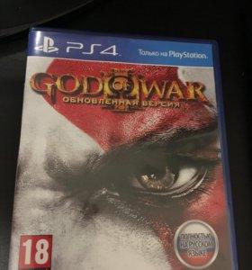 God of War 3 Remastered