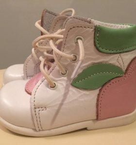 Новые ботиночки Скороход, 18 размер