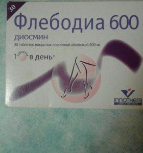 """Витамины """"флебодия 600"""""""