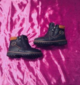 Ботинки деми детские чёрные рр25