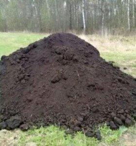 Грунт,земля,чернозём.