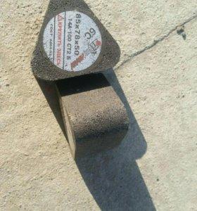 Камни для затирки бетона. 60 руб шт. В наличии 200
