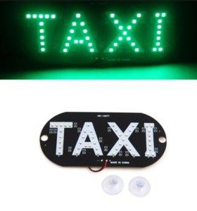 Светодиодная табличка TAXI