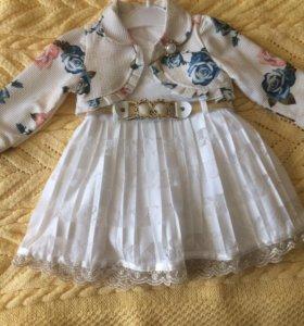 Новое турецкое платье на 1 год