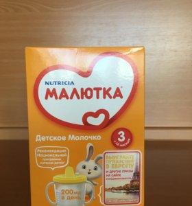 Молочная смесь Малютка-3 600 гр.