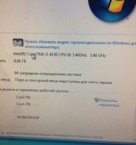 Intel core i3 4130(1150)