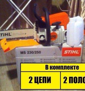 Бензопила Stihl 250