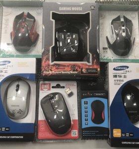 Мышка компьютерная