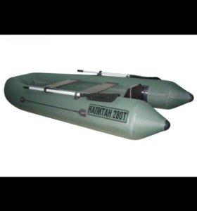 Надувная лодка ПВХ под мотор «Капитан 280ТС»