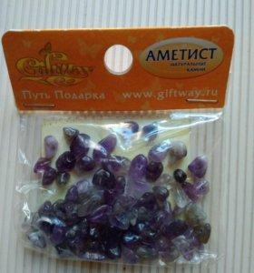 Камни натуральные аметист , сердолик